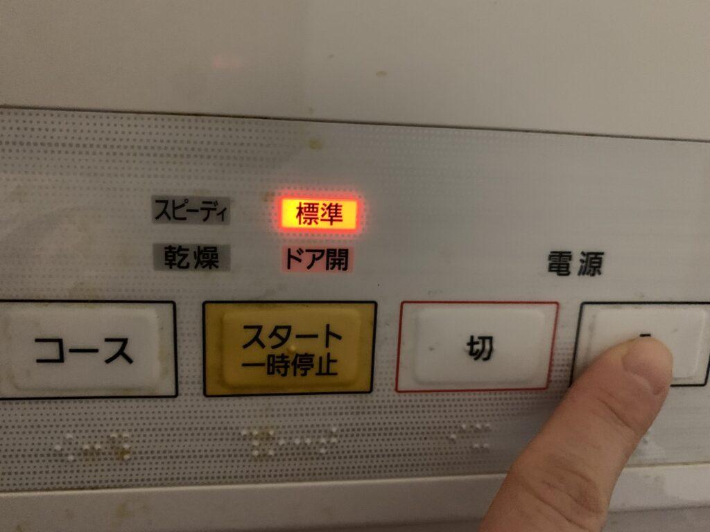 Panasonic NP-TCM4