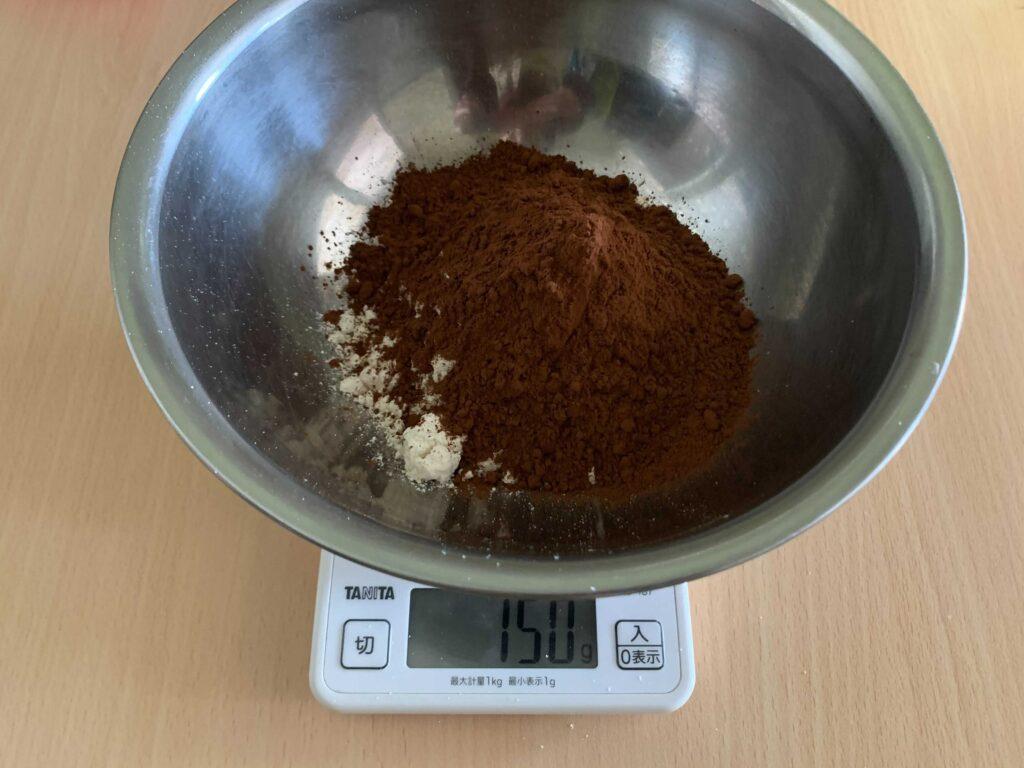 ガトーショコラ炊飯器ケーキ
