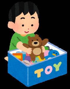 増えないおもちゃ