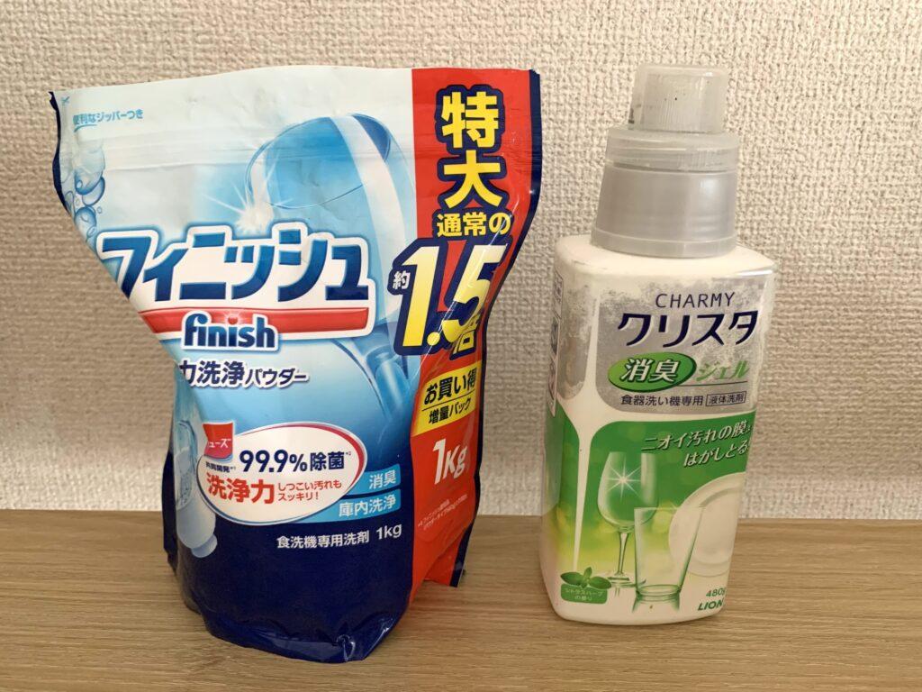 食洗機用洗剤