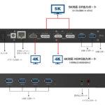 WAVLINK USB-Cユニバーサルドッキングステーション